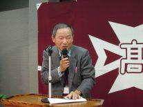 次期開催地、野田支部長の高野さん