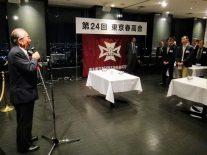 佐久間健副会長の挨拶