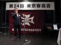 次回「気軽ゼミ」の講師の高22回福田さんの挨拶