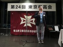 初参加の中村さん(高44回)の挨拶