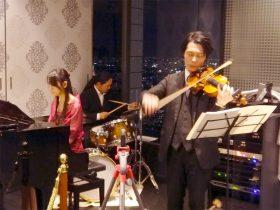 須藤さん率いるジャズバイオリントリオ