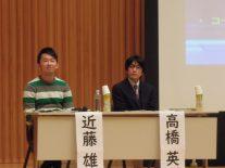 左から近藤さん、高橋さん