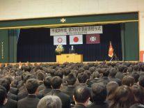 第70回卒業式校長式辞