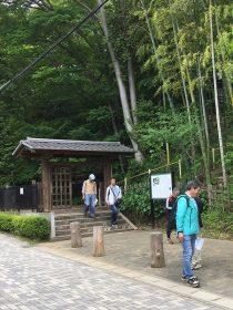 旧村川別荘入り口