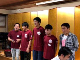 熊澤匠さん(高48回)から高校卒業ホヤホヤの新会員の紹介