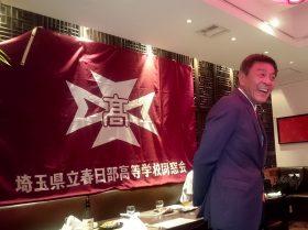 第6回 青島会長の挨拶