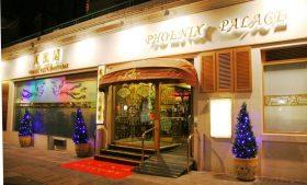 中華レストランPhoenix Palace(外観)