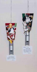 京極 琴山さんの作品