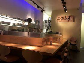 会場となる日本料理レストランYOSHINO