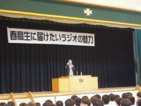 オールナイトニッポン、チーフディレクター石井さん