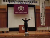 第93代団長植村くんの校歌で開会