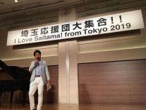 レギュラー司会者は、元NHKアナウンサーの堀尾さん