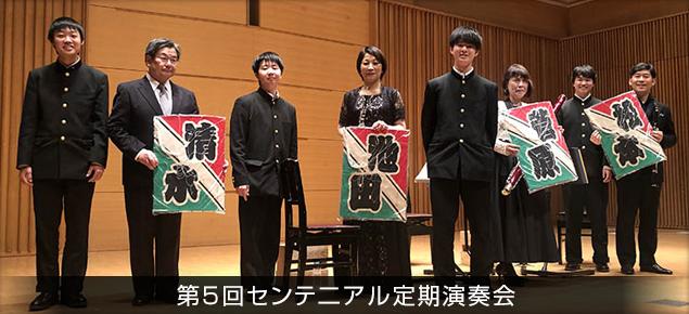 N響精鋭メンバーよる「木管三重奏」が盛大に行なわれました